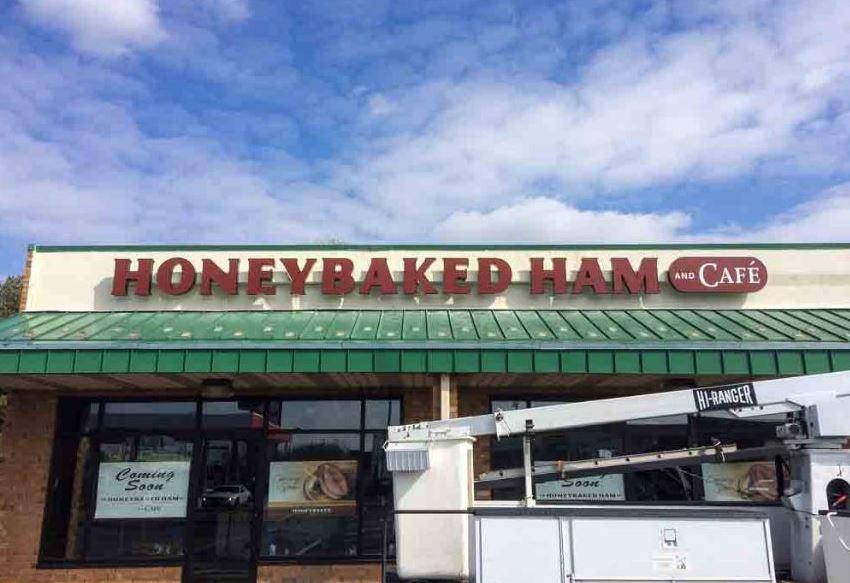 Honey Baked Guest Feedback Survey