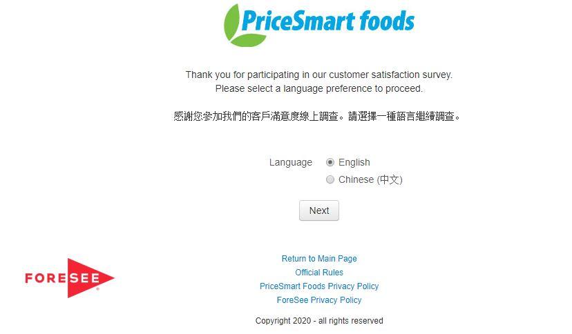 Pricesmartfoods.ca/survey