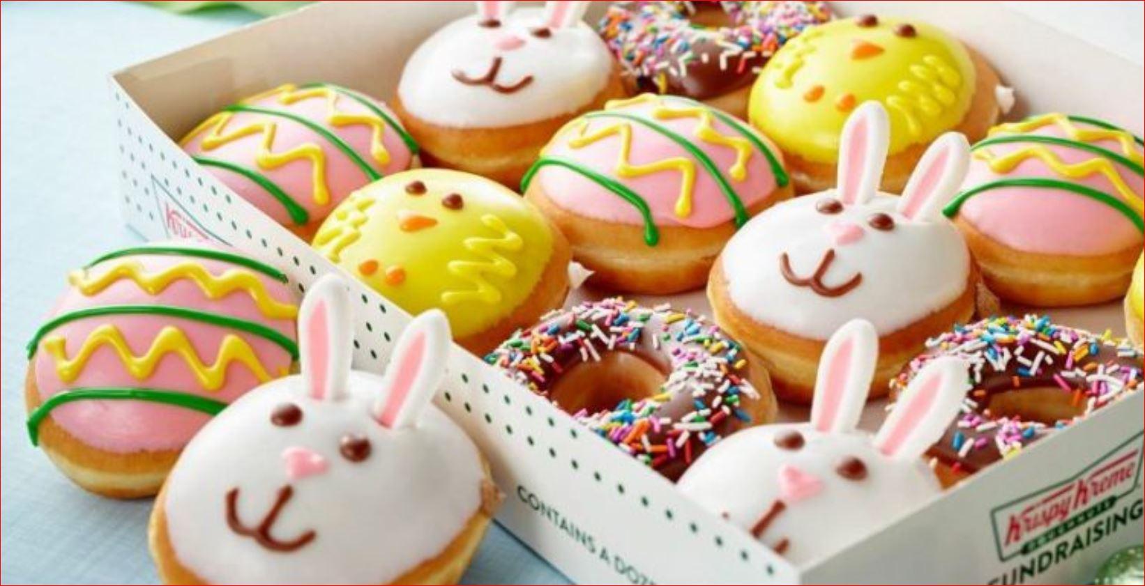 Krispy Kreme Guest Feedback Survey