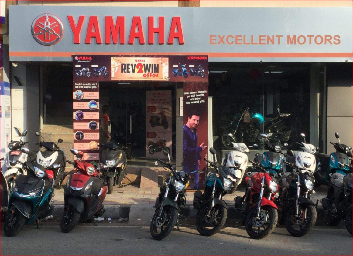 Yamaha Customer Opinion Survey