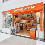 Shaver Shop Customer Feedback Survey – www.shavershop.com.au/feedback