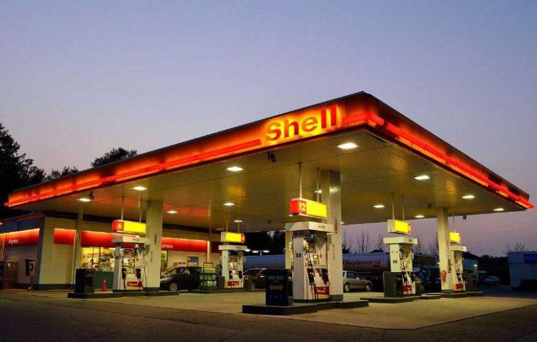 Shell Customer Feedback Survey