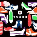 Tsubo Guest Satisfaction Survey– Tsubolistens.com
