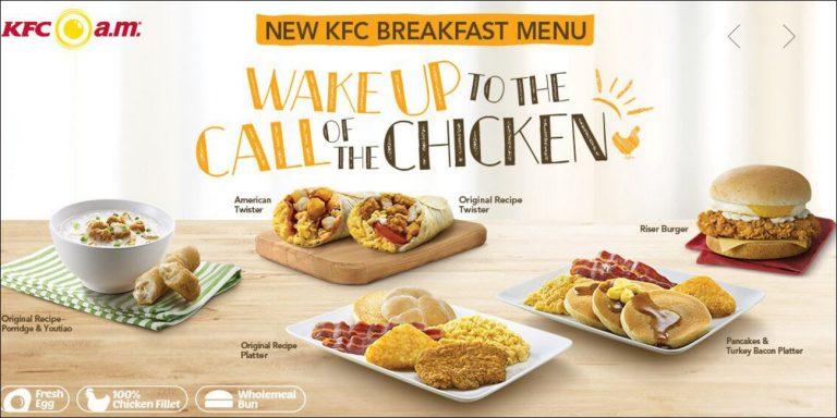 KFC Breakfast Hours